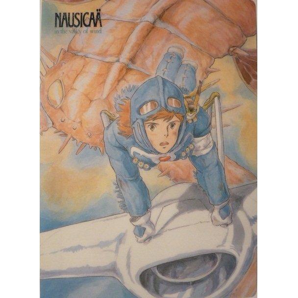 SOLD - Pencil Board / Shitajiki #1 - Nausicaa - Ghibli - out of production (new)