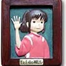 1 left - Magnet - Chihiro / Sen - Spirited Away - Ghibli - out of production (new)