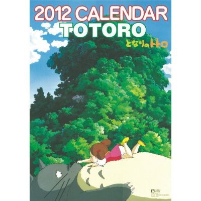 2012 Wall Calendar - Monthly - Totoro - Ghibli - out of production (new)