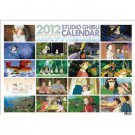 2012 Wall Calendar -Monthly- Totoro Nausicaa Kiki Mononoke Porco Spirited Ponyo Howl Arrietty (new)