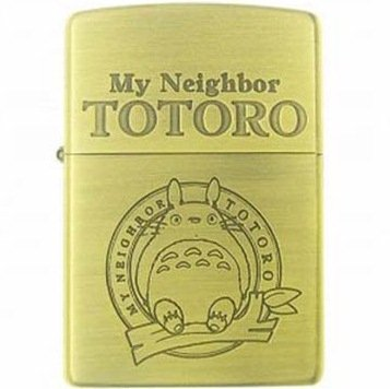 Zippo - Brass Case & Wooden Box - Serial Number - Totoro - Ghibli - no production (new)