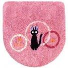 Toilet Lid Cover - Washlets - Jiji - Kiki's Delivery Service - Ghibli - 2011 (new)