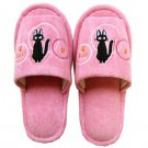 Slipper - Jiji - Kiki's Delivery Service - Ghibli - 2011 (new)
