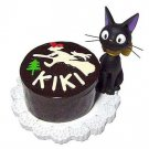 Case / Container - Jiji & Cake - Kiki's Delivery Serivce - Ghibli - 2008 - out of production (new)