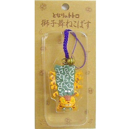 SOLD - Strap Holder - Nekobus in Shishimai - Japanese Tradition - Ghibli - out of production (new)