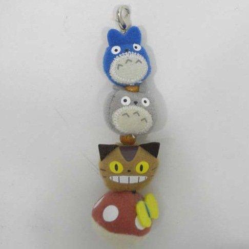 1 left - Hook - Totoro & Chu & Nekobus & Mushroom - Ghibli - Sun Arrow - no production (new)