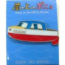 1 left - Pin Badge - Ponponsen - Ponyo - Ghibli - 2008 - no production (new)