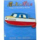 Pin Badge - Ponponsen - Ponyo - Ghibli - 2008 (new)