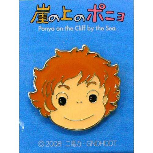 Pin Badge - Ponyo Girl - Ghibli - 2008 (new)