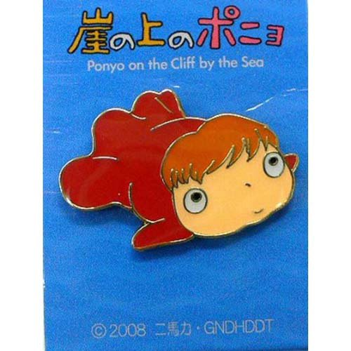 Pin Badge - Ponyo - looking right - Ghibli - 2008 (new)