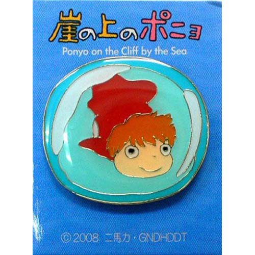 Pin Badge - Awa - Ponyo - Ghibli - 2008 (new)