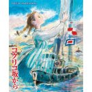 This is Animation - Japanese Book - From Up On Poppy Hill / Kokurikozaka kara - 2011 (new)