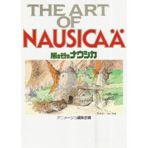 The Art of Nausicaa - Japanese Book - Hayao Miyazaki - Ghibli (new)