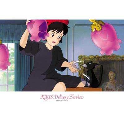 300 pieces Jigsaw Puzzle - Jiji to otetsudai - Kiki & Jiji - Kiki's Delivery Service - Ghibli (new)