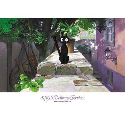 108 pieces Jigsaw Puzzle - koi no shunkan - Jiji - Kiki's Delivery Service - Ghibli - Ensky (new)
