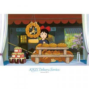 300 pieces Jigsaw Puzzle - pan no riisu - Kiki - Kiki&#039;s Delivery Servicei - Ghibli - 2008 (new)