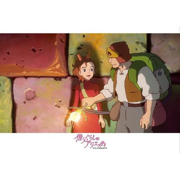 108 pieces Jigsaw Puzzle - Arrietty & Pod - Ghibli - Ensky - made in Japan (new)