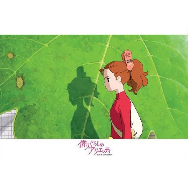 108 pieces Jigsaw Puzzle - happa no mukou - Arrietty - Ghibli - Ensky - made in Japan (new)