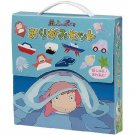 Folding Paper Origami Set - 18 Type - Ponyo - Ghibli (new)