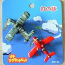 Magnet Set - 2 Plane - Porco Rosso - Ghibli - out of production (new)