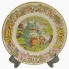 1 left - Yearly Plate 2012 - Wooden Stand - Bone China - Noritake - Totoro Mononoke Spirited (new)