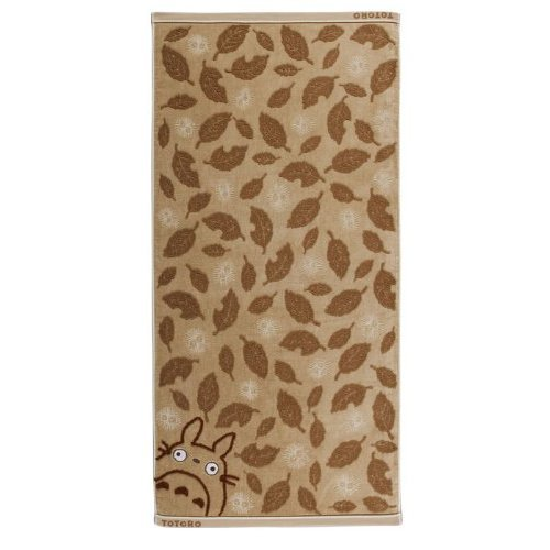 Bath Towel - Embroidered - Non Twisted Thread & Jacquard - moko - brown - Totoro (new)