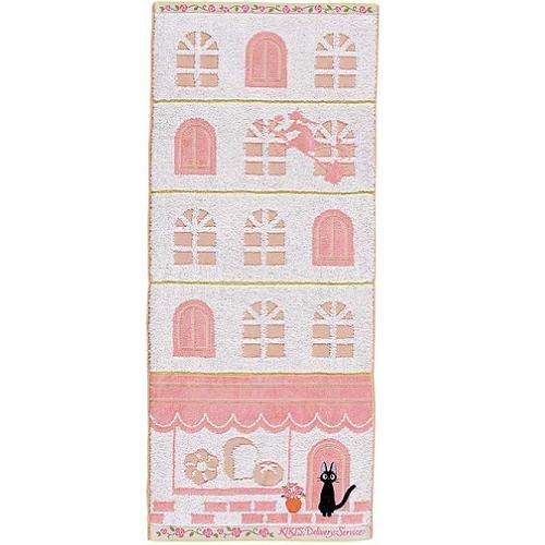 Face Towel - NonThread Steam Shirring - town - Jiji - Kiki's Delivery Service - 2009 (new)