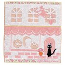 Hand Towel - NonThread Steam Shirring - town - Jiji - Kiki's Delivery Service - 2009 (new)
