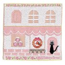 Mini Towel - NonThread Steam Shirring - town - Jiji - Kiki's Delivery Service - 2009 (new)