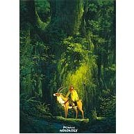 Clear File A4 - 22x31cm - Ashitaka &amp; Yakkuru - Mononoke - Ghibli - 2012 (new)