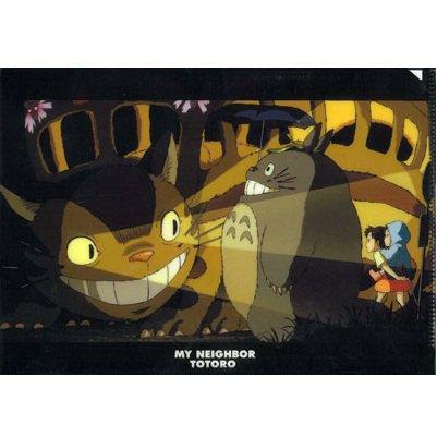 Clear File A5 - 15.5x22cm - Totoro & Nekobus & Satsuki & Mei - Ghibli - 2012 (new)