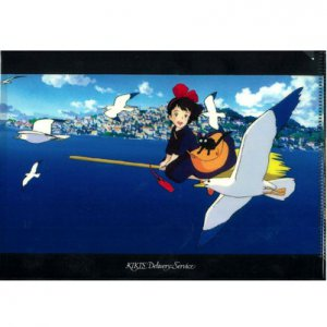 Clear File A5 - 15.5x22cm - Kiki &amp; Jiji on Broom - Kiki&#039;s Delivery Service - Ghibli - 2012 (new)