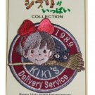 4 left- Patch /Wappen-Embroidered- Jiji & Kiki - Kiki's Delivery Service - Ghibli -noproduction(new)