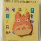 3 left - Pin Badge - Pink Totoro - Mitaka Ghibli Museum - Mamma Aiuto Paper Bag (new)