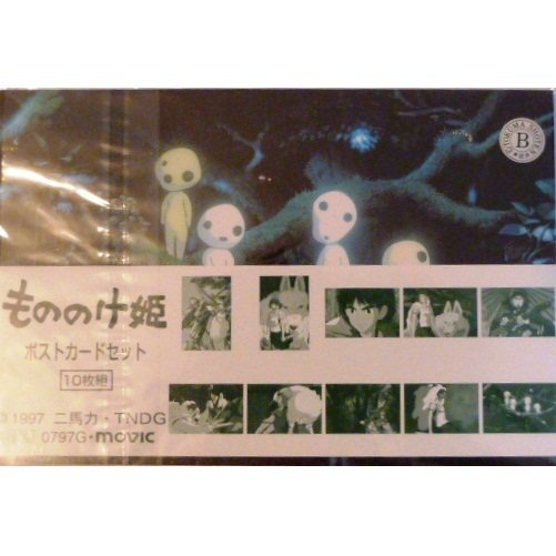 SOLD - 10 Postcards - Mononoke - Ghibli - out of production (new)