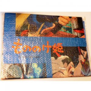 SOLD - Picnic Sheet - Mononoke - Ghibli - out of production (new)