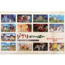 1 left- 13 Postcards - 13 Different Ghibli Movies - Ghibli ga Ippai - Porco - no production (new)