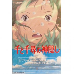 1 left- 9 Postcards -9 Different Ghibli Movies- Ghibli ga Ippai - Spirited Away -no production (new)