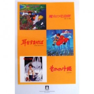 4 left - Clear File - 22x31cm - Kiki&#039;s &amp; Mononoke &amp; Whisper of the Heart - out of production (new)