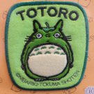 1 left - Patch / Wappen - Totoro - Embroidered - Ghibli - no production (new)