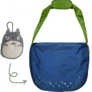 Eco Shoulder Bag - Carabiner Hook Pouch - Double Zipper - Totoro - Ghibli - 2012 (new)