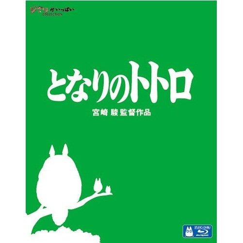 20% OFF - Blu-ray - 1 disc - Totoro - Ghibli - 2012 (new)