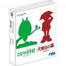 20% OFF - 2 Blu-ray Set - Totoro & Grave of the Fireflies / Hotaru no Haka - Ghibli - 2012 (new)