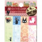 Post-it Note / Sticky Note - 4 Designs each 20 pages - Kiki's Delivery Service - Ghibli - 2012 (new)