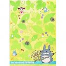 Ring Notebook B5 - Totoro - Ghibli - 2012 (new)