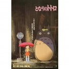150 pieces Mini Jigsaw Puzzle - Totoro - Ghibli - 2012 - Ensky (new)