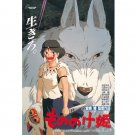 150 pieces Mini Jigsaw Puzzle - Mononoke - 2012 - Ensky (new)