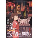 150 pieces Mini Jigsaw Puzzle - Spirited Away - Ghibli - 2012 - Ensky (new)