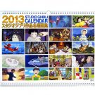2013 Wall Calendar -Monthly- Ghibli - Totoro Nausicaa Kiki Mononoke Porco Spirited Ponyo Howl (new)