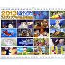 2013 Wall Calendar -Monthly- Ghibli - Totoro Nausicaa Kiki Mononoke Porco Spirited Howl Ponyo (new)